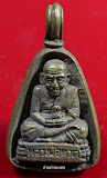 หลวงพ่อทวดเหรียญจอบหล่อโบราณรุ่นแรกปี46พิมพ์กลางเนื้อเศียรล้วนองค์ใหญ่