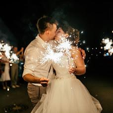 Wedding photographer Mayya Alieva (Mitta). Photo of 21.08.2017