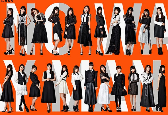181128 (DVDISO+FLAC) AKB48 54th Single – NO WAY MAN (All Type)