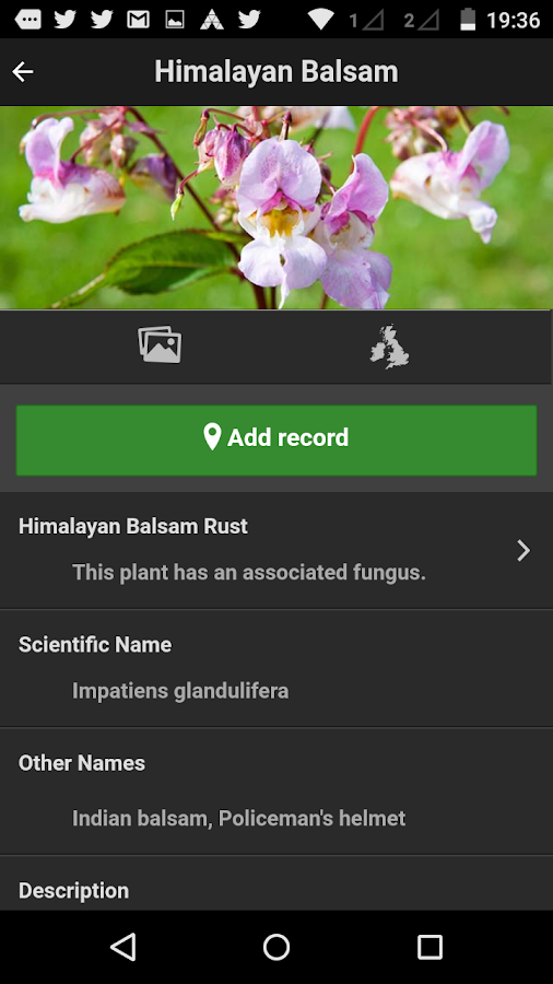 PlantTracker- screenshot