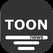 Toon News