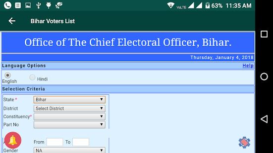 2018 Bihar Voters List - náhled