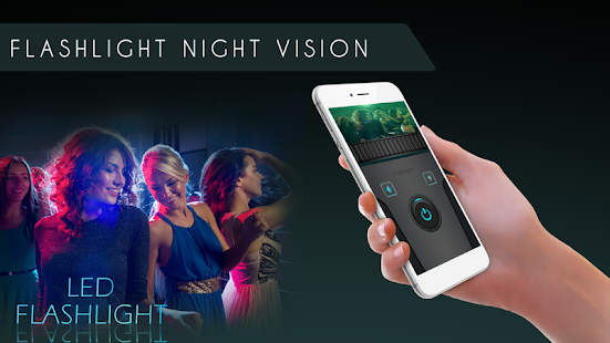 Скачать камеру ночного видения