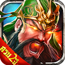 King of Tri Wars file APK Free for PC, smart TV Download