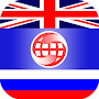 English To Russian Dictionary by altaf hussain APK icon
