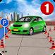 車 パーキング シミュレータ -  自動車運転ゲーム