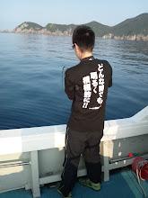 """Photo: SKE48のTシャツでハッスルの""""イシダさん""""フィーッシュ!"""