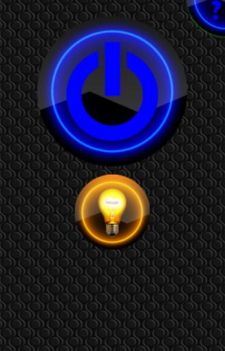 夜间手电筒