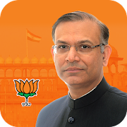 India Banao! by Jayant Sinha