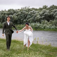 Wedding photographer Anastasiya Lyuks (AnastasiaLux). Photo of 31.07.2018