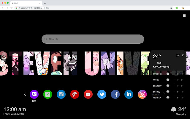 steven universe new tab animated themes