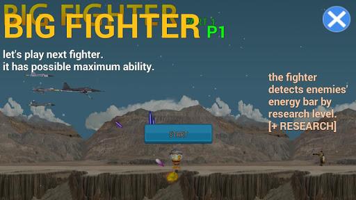 BIG FIGHTER PART1