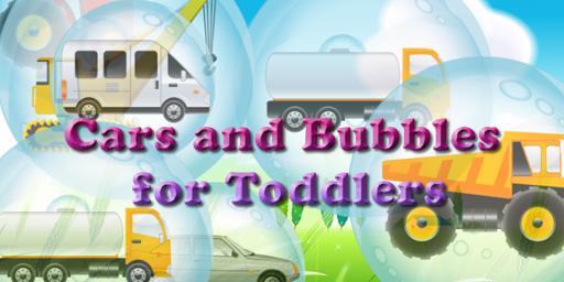 為幼兒的汽車和氣泡|玩教育App免費|玩APPs