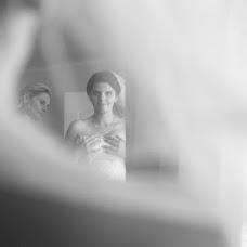 Wedding photographer David Grégr (DiGi). Photo of 02.02.2018
