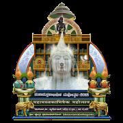 Mahamastakabhisheka 2018-Official