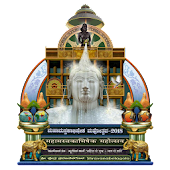 Mahamastakabhisheka 2018-Official
