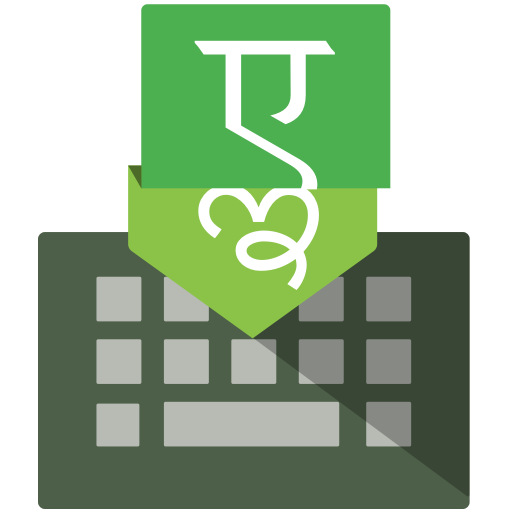 Indic Keyboard file APK for Gaming PC/PS3/PS4 Smart TV
