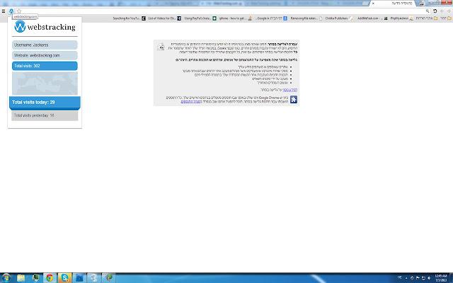 WebsTracking.com