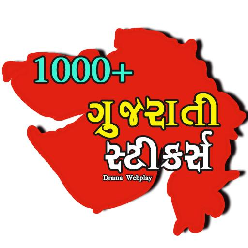 Gujarati Sticker Valentine S Day Wastickers Aplikasi Di Google Play