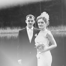 Wedding photographer Andrey Klochkov (KlochkovZoo). Photo of 23.06.2015