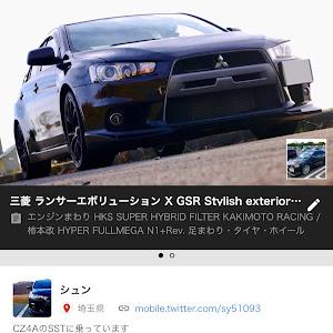 ランサーエボリューション X GSR Stylish exterior packageのカスタム事例画像 シュンさんの2019年01月24日08:25の投稿