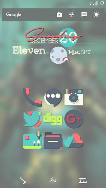 Bayside Icons v2.1