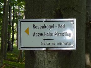 Photo: Die Rosenkogeln oder 'was Oed's hamma nicht im Sinn, ...