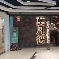 Movenpick café 莫凡彼咖啡館(台中新時代店)