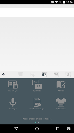 Wnn Keyboard Lab app (apk) free download for Android/PC/Windows