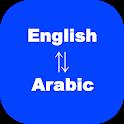 Arabic to English Translator icon