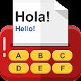 English to Spanish Translation apk
