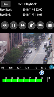 Acumen Air viewer- screenshot thumbnail