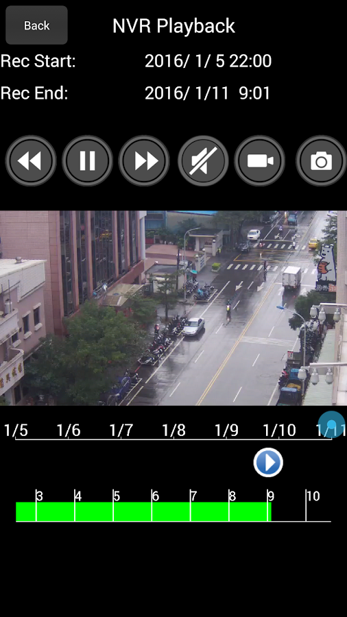 Acumen Air viewer- screenshot