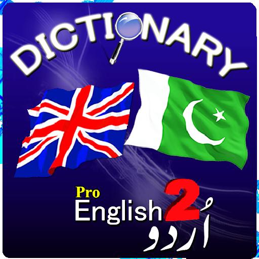 English to Urdu Dictionary Pro