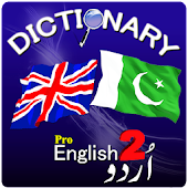 Dictionary English to Urdu Pro