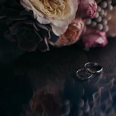 Wedding photographer Yuliya Rozhkova (Uzik). Photo of 26.04.2017