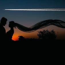 Fotógrafo de casamento Jader Morais (jadermorais). Foto de 14.11.2018