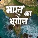 Indian Geography Hindi icon