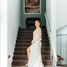 Wedding photographer Pavel Pervushin (Perkesh). Photo of 15.04.2018