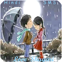 Hindi Love Shayari Messages icon