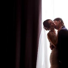 Wedding photographer Dmitriy Li (CompUS). Photo of 01.04.2017