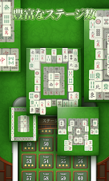 Mahjong solitaire classic free puzzle game apk screenshot