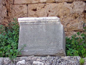 Photo: Perge Greek Gate. Pedestal with Greek inscription for one of the statues