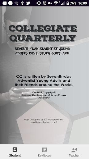 Collegiate Quarterly - CQ App Q3-2019 screenshots 1