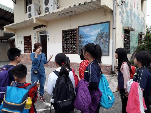 1081025 中年級戶外教育活動