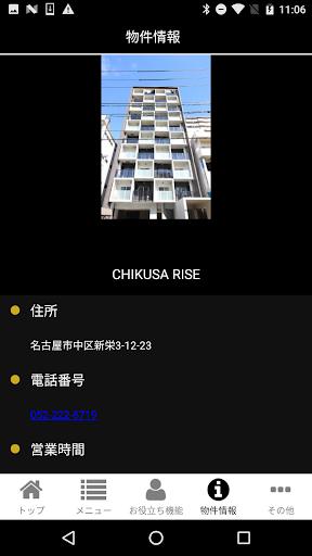 CHIKUSAu3000RISE 2.2.3 Windows u7528 3
