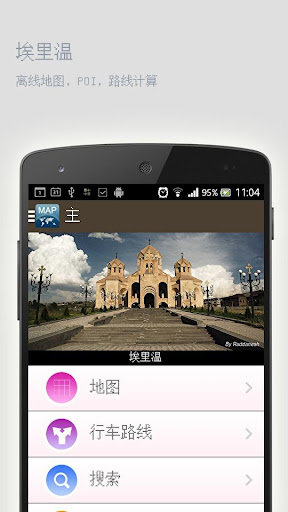 SB Wallpaper Changer APK 1.0.19 - Free Personalization App for ...
