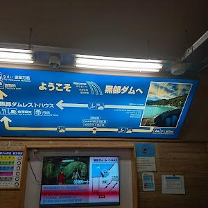 BRZ  RパフォーマンスパッケージA型のカスタム事例画像 新潟県のグラタンさんの2020年10月02日20:41の投稿