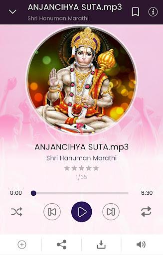 Tulsidas hanuman chalisa free download.