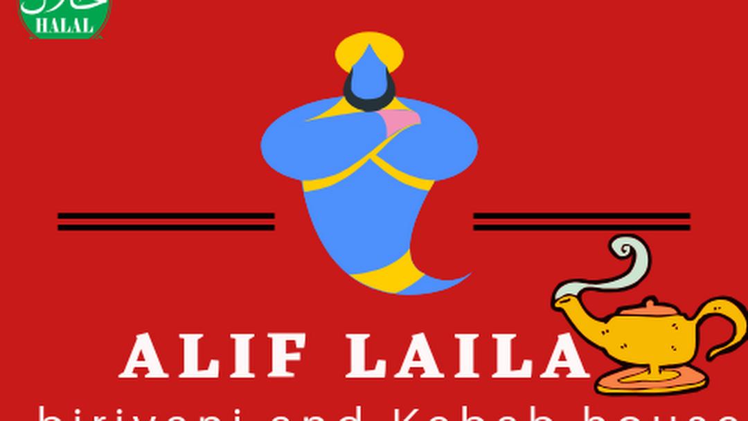 Alif Laila Restaurant - Asian Restaurant in Jamaica